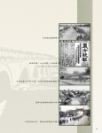 04 (p60-143)_抗日英雄 七七2.jpg