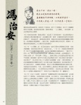 04 (p60-143)_抗日英雄 七七3.jpg