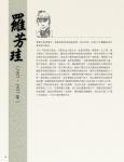 04 (p60-143)_抗日英雄 七七5.jpg
