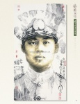 04 (p60-143)_抗日英雄 七七14.jpg