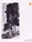 p207.jpg