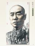 04 (p60-143)_抗日英雄 七七32.jpg