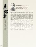04 (p60-143)_抗日英雄 七七35.jpg