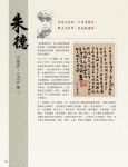 04 (p60-143)_抗日英雄 七七43.jpg