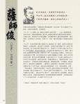 04 (p60-143)_抗日英雄 七七45.jpg