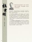 04 (p60-143)_抗日英雄 七七51.jpg