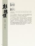 04 (p60-143)_抗日英雄 七七59.jpg