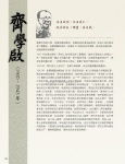 04 (p60-143)_抗日英雄 七七69.jpg