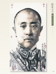 04 (p60-143)_抗日英雄 七七80.jpg