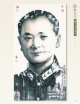 04 (p60-143)_抗日英雄 七七84.jpg