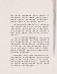 tn_(01-15).jpg