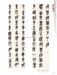 tn_(002-036) 程曉海 Part A11.jpg