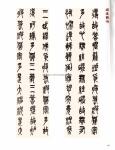 tn_(002-036) 程曉海 Part A13.jpg