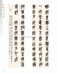 tn_(002-036) 程曉海 Part A14.jpg