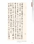 tn_(002-036) 程曉海 Part A15.jpg