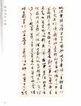 tn_(002-036) 程曉海 Part A16.jpg