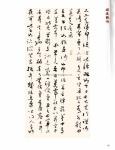 tn_(002-036) 程曉海 Part A17.jpg
