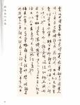 tn_(002-036) 程曉海 Part A18.jpg