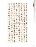 tn_(002-036) 程曉海 Part A19.jpg