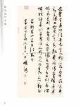 tn_(002-036) 程曉海 Part A20.jpg