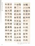 tn_(002-036) 程曉海 Part A24.jpg