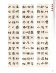 tn_(002-036) 程曉海 Part A25.jpg