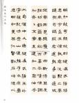 tn_(002-036) 程曉海 Part A26.jpg
