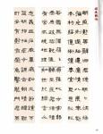 tn_(002-036) 程曉海 Part A27.jpg