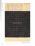 tn_(037-071) 程曉海 Part B.jpg