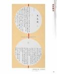 tn_(037-071) 程曉海 Part B2.jpg