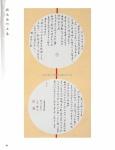 tn_(037-071) 程曉海 Part B3.jpg