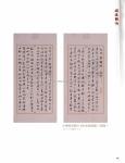 tn_(037-071) 程曉海 Part B10.jpg