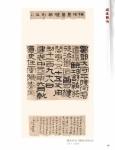 tn_(037-071) 程曉海 Part B18.jpg