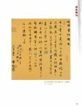 tn_(037-071) 程曉海 Part B20.jpg