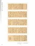tn_(037-071) 程曉海 Part B21.jpg