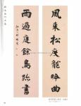 tn_(037-071) 程曉海 Part B27.jpg