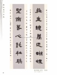 tn_(037-071) 程曉海 Part B29.jpg