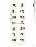 tn_(037-071) 程曉海 Part B30.jpg