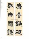 tn_(072-104) 程曉海 Part C4.jpg