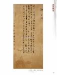 tn_(072-104) 程曉海 Part C5.jpg