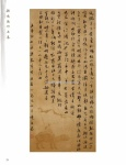 tn_(072-104) 程曉海 Part C6.jpg
