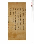 tn_(072-104) 程曉海 Part C7.jpg