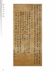 tn_(072-104) 程曉海 Part C8.jpg