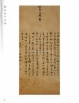 tn_(072-104) 程曉海 Part C10.jpg