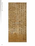 tn_(072-104) 程曉海 Part C12.jpg