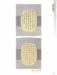 tn_(072-104) 程曉海 Part C13.jpg