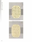 tn_(072-104) 程曉海 Part C14.jpg