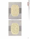 tn_(072-104) 程曉海 Part C15.jpg
