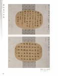 tn_(072-104) 程曉海 Part C16.jpg