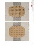 tn_(072-104) 程曉海 Part C17.jpg